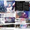 レッド・エンタテインメント新作ADV『俺達の世界わ終わっている。』PS Vitaでリリース決定!