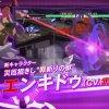 PS4/PS3/Vita『アンダーナイト インヴァース エクセレイト エスト』プロモーションムービー公開!