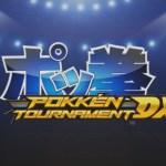 Switch『ポッ拳トーナメント デラックス』9月22日発売決定!