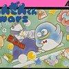 32年前のアクションゲーム『ぺんぎんくんWARS』がNintendo Switch向けにリメイクされて配信決定!