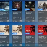 【PS Store】サマーセールに『イースVIII(PS4)』『ウォッチドッグス2』『バイオハザード7』など新たなタイトルが追加!