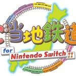 ご当地ボードゲーム『ご当地鉄道』新たなキャラ・イベント・ミニゲームなど新要素を引っ提げたNintendo Switch版が今冬発売決定!