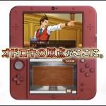 3DS版『逆転裁判4』プロモーションムービー公開!