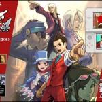 3DS版『逆転裁判4』11月22日発売決定!
