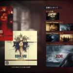 PS4/XB1/PC『バイオハザード7 ゴールドエディション』正式発表!トレーラー公開