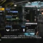 PS4『EARTH DEFENSE FORCE: IRON RAIN』8分にわたるゲームプレイデモ映像が公開!