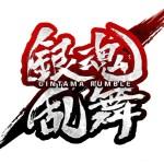 PS4/Vita『銀魂乱舞』新八と神楽のスクリーンショットが公開!