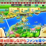 Switch『ご当地鉄道 for nintendo Switch !!』プロモーションムービー公開!