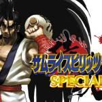 PS4/Vita『サムライスピリッツ零 SPECIAL』明日9月14日より配信開始!