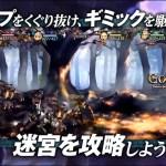 PS4『ドラゴンズクラウン・プロ』ゲーム内容を詳しく紹介する第2弾PVが公開!