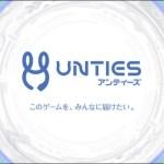SMEがゲームパブリッシング事業レーベル「UNTIES」発足!第1弾『タイニーメタル』11月21日PS4/Switch/PCでリリース。人気リズムゲー『DEEMO』3D化&VR化プロジェクトも始動