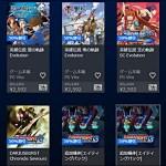 【PS Store】キャラアニ半額セール開始!『軌跡Evo』シリーズや『ダライアスバーストCS』が50%OFFに