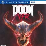 PSVR専用『DOOM VFR』発売日が12月21日に決定!サイボーグ治安維持隊員となりデーモンに立ち向かえ