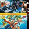 3DS『モンスターハンターダブルクロス モンスターハンターストーリーズ ツインパック』12月14日発売決定!