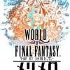 『ワールドオブファイナルファンタジー メリメロ』公式サイトオープン!PV公開&事前登録キャンペーン開始、11月25日には公式生放送が決定!