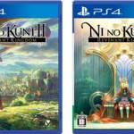 PS4/PC『二ノ国II』約2ヶ月の発売延期が発表