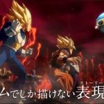 『ドラゴンボール ファイターズ』第2弾CM&人造人間21号プレイ映像が公開!