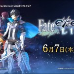 PS4/Vita『Fate/EXTELLA LINK』6月7日発売決定!