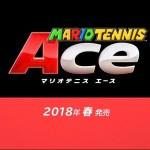 Switch『マリオテニス エース』2018年春に発売決定!新たにストーリーモードが搭載