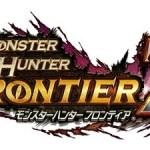 『モンスターハンターフロンティアZ』Xbox 360版とWii U版のサービス終了が発表