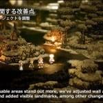 【Switch】改善点多数『project OCTOPATH TRAVELER』体験版アンケートフィードバック動画が公開!