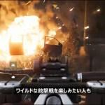『ファークライ5』3種類のプレイスタイルを実演する日本語字幕付きプレイムービーが公開!