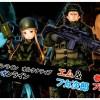 『SAOフェイタル・バレット』無料アップデートにて新プレイアブルキャラ「エム」&「フカ次郎」追加決定!