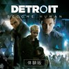 PS4『Detroit: Become Human』体験版が配信開始!