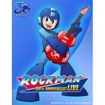 『ロックマン』30周年記念ライブが7月8日に開催決定!