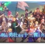 PS4/Vita『Fate/EXTELLA LINK』TVCM第3弾が公開!
