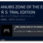 PS4『ANUBIS ZONE OF THE ENDERS : M∀RS』体験版が配信開始!VRモードも体験可能