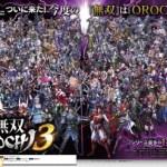 『無双OROCHI3』PS4&Switchでリリース!プレイアブルキャラクターは驚愕の170人に(更新:詳細追記)