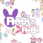うさ耳少女エリナが活躍する探索+弾幕アクション『Rabi-Ribi』PS4日本語版が6月21日に配信決定!