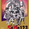 BDサントラ『SaGa 1,2,3 Original Soundtrack Revival Disc』藤岡勝利氏による新規描き下ろしジャケットイラストとPVが公開!