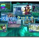 『世界樹の迷宮X(クロス)』第2弾PVが公開!