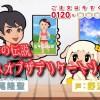 PS4/Vita『ザンキゼロ』WEB CM「テレフォンショッピング篇」公開!