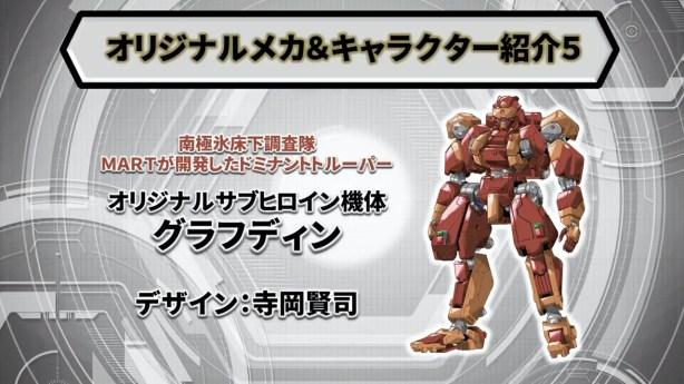スーパーロボット大戦DD 181119-11