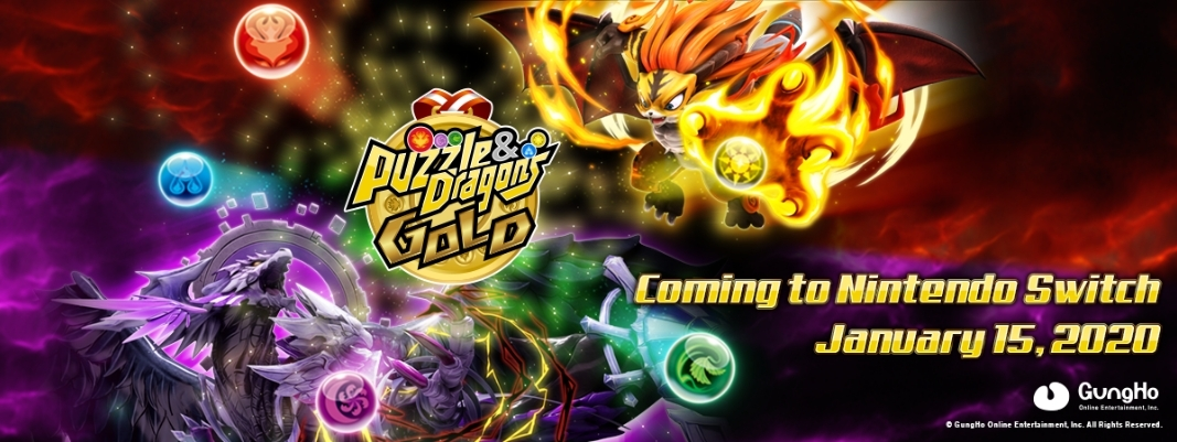 Puzzle & Dragons GOLD Coming to Nintendo Switch