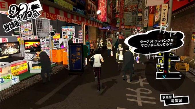 渋谷や新宿など、東京の街並みがリアルに再現されたマップ
