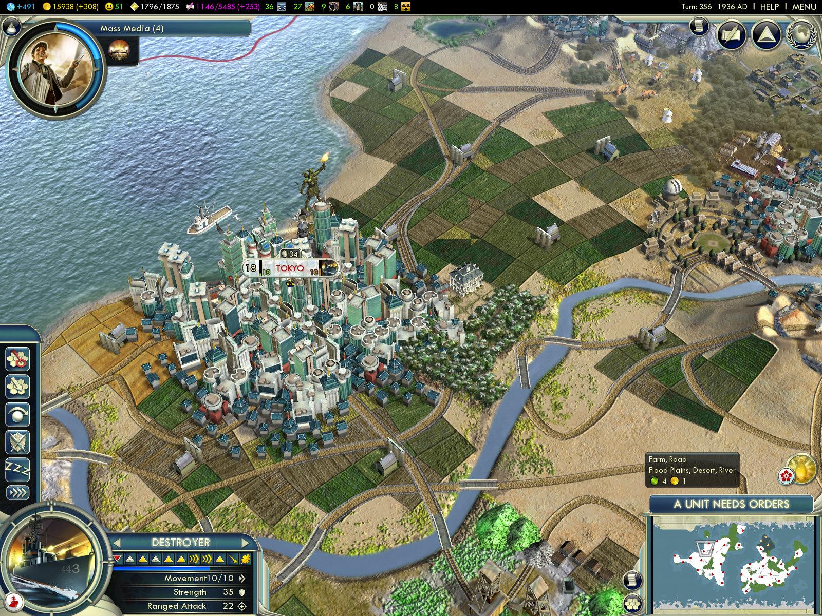 Civilization V GamezRoomX