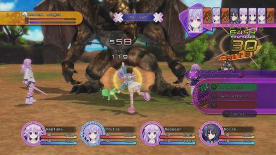 Hyperdimension Neptunia Victory_1