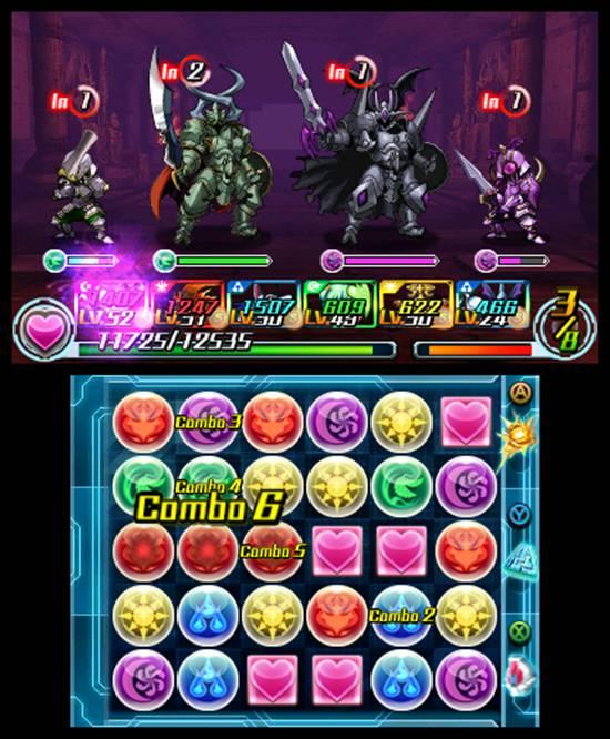 3DS_PuzzleandDragonsZ_011415_Scrn03