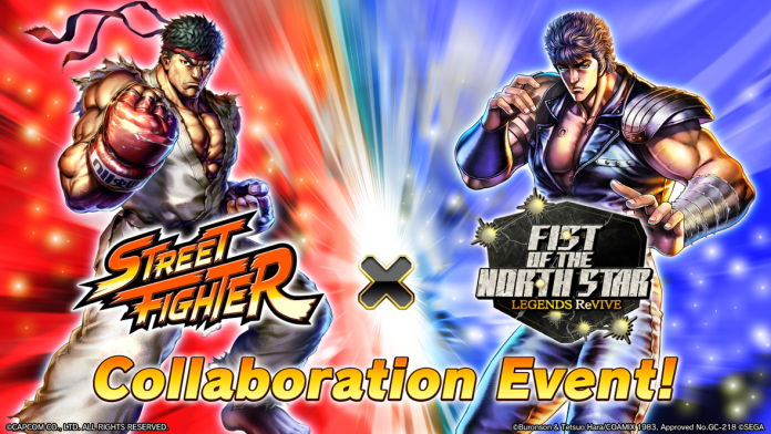 Hadouken! STREET FIGHTER and FIST OF THE NORTH STAR LEGENDS ReVIVE Reveal Collaboration Event