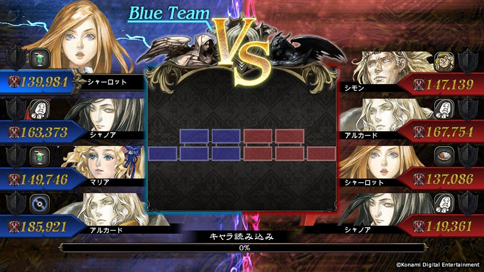 Castlevania Grimoire Of Souls Announced 4 Player Title