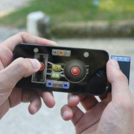 Die Steuerungs-App. (Foto: iHelicopters.net)