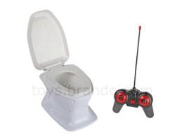 Ferngesteuerte Toilette. (Foto: Brando.com)