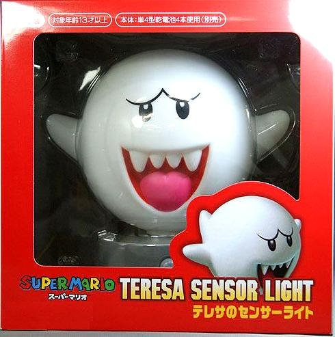 Teresa Sensor Light. (Foto: Amazon)