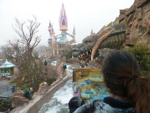 World Joyland. (Foto: imgur.com/a/fUZhL)
