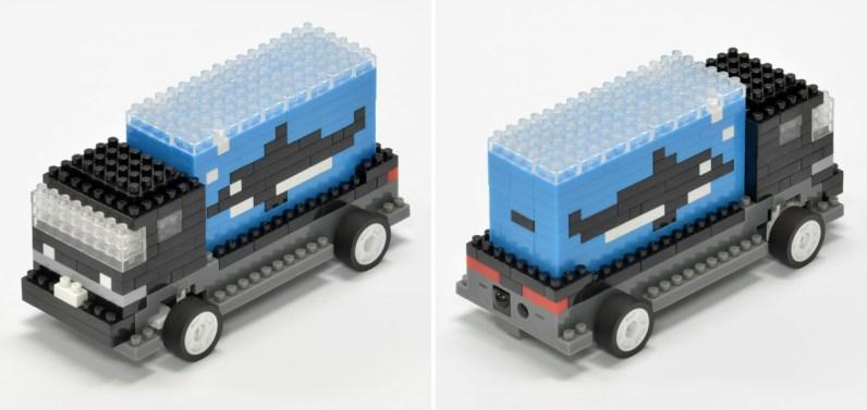 Transporter. (Foto: JTT Online)