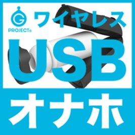 Via USB wird der Controller angeschlossen (Foto: Amazon)